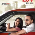Preview of Kucch Luv Jaisaa 04
