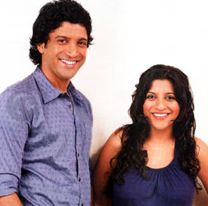 ...with twin sister Zoya Akhtar