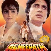 The original Amitabh Bachchan starrer 'Agneepath'