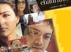 Review of Chaurahen
